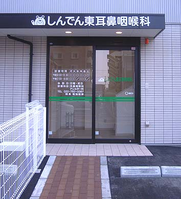 20070109214026.jpg